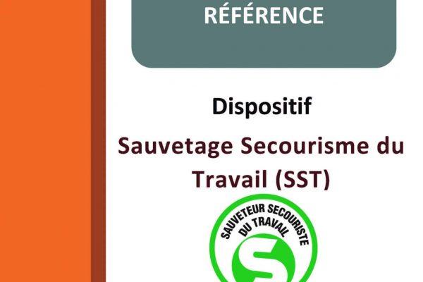 Nouveau document de référence SST